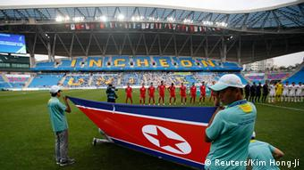 Bildergalerie Asien Spiele 2014 in Incheon Südkorea (Reuters/Kim Hong-Ji)