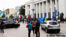 Ukraine - Kundgebung in Kiev für die Lustration in staatlichen Institutionen