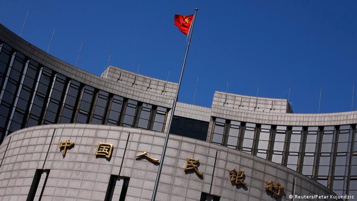 Chinesische Zentralbank Hauptsitz Peking 2014
