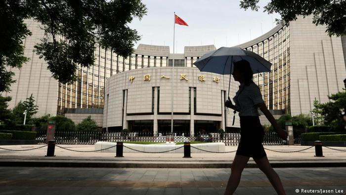 Chinesische Zentralbank Hauptsitz Peking 2014 (Reuters/Jason Lee)