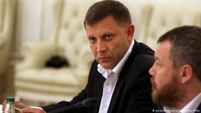Лидер самопровозглашенной ДНР Александр Захарченко
