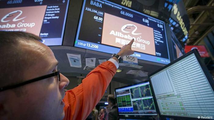 на Нью-Йоркской фондовой бирже