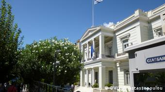 The Greek Foreign Ministry in Athens