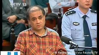 China Uigurien Menschenrechte Proze? gegen Regimekritiker und Wirtschaftswissenschaftler Ilham Tohti in Urumqi (Reuters/CCTV via Reuters TV)