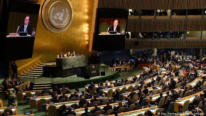 UN-Generalsekretär Ban eröffnet die die UN Klimakonferenz in New York (Foto: AFP/Getty Images)