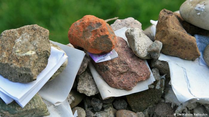Камни и записки на могиле Меира бен Баруха (1215-1293)