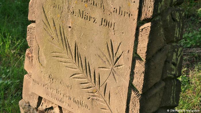 Надгробие на еврейском кладбище в Вормсе
