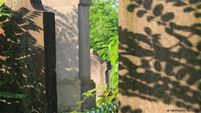 Надгробия на еврейском кладбище в Вормсе