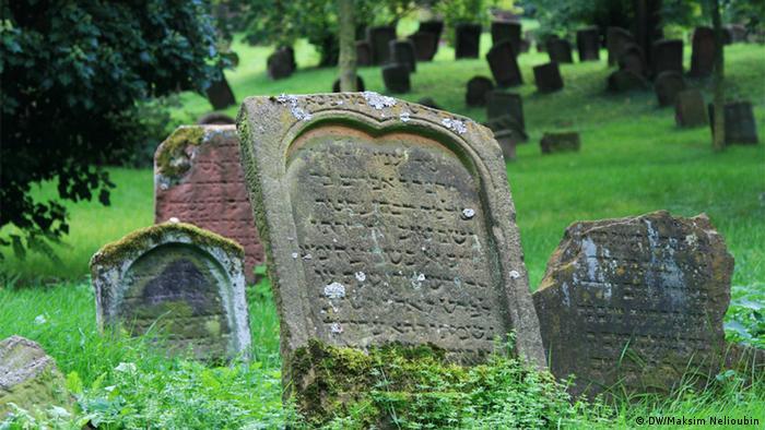 Надгробия в так называемой Долине раввинов