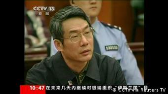 Liu Tienan Gerichtsprozess 24.09.2014