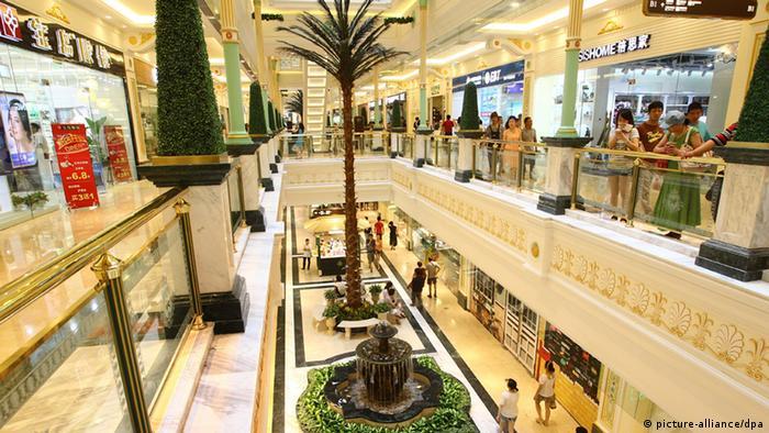 Global Harbor shopping center in Shanghai