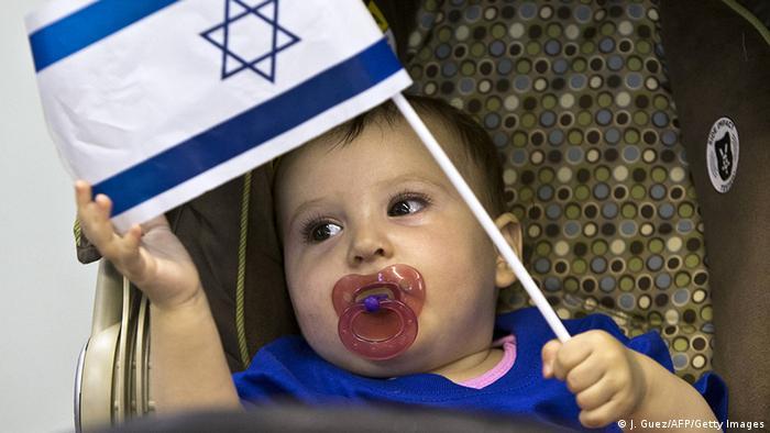 Israel Baby mit Flagge