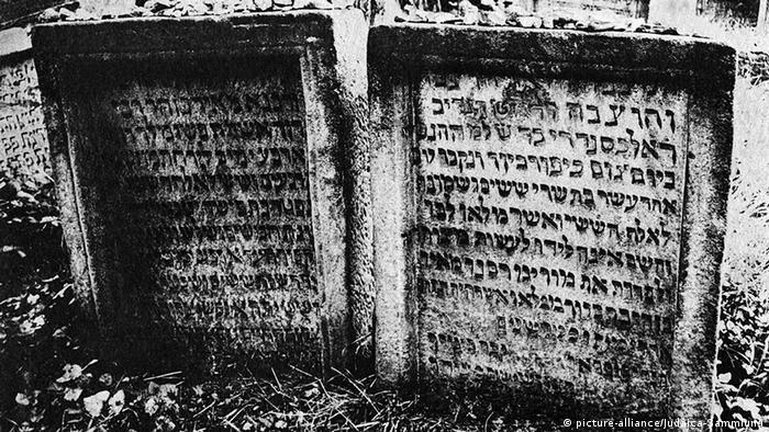 Фотография могилы кадр Меира бен Баруха, сделанная около 1900 года
