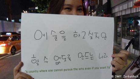 LIFE LINKS - Südkoreaner über Nordkorea