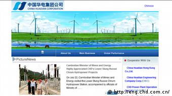 Screenshot China Huadian Corporation