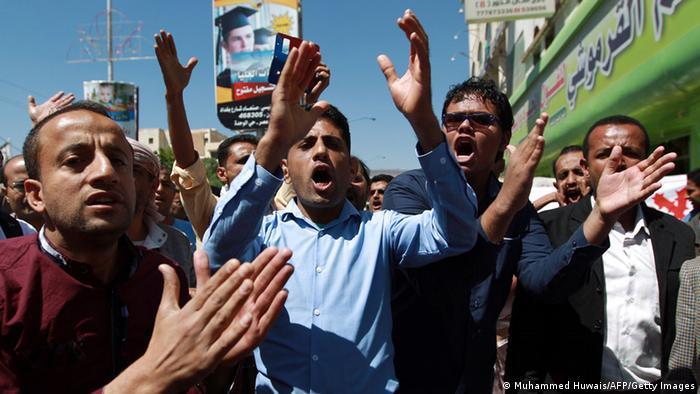 تظاهرات علیه شورشیان حوثی در صنعا