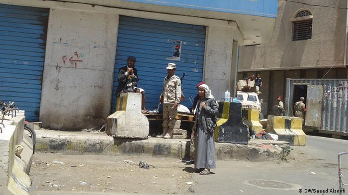 شورشیان مسلح حوثی در صنعا