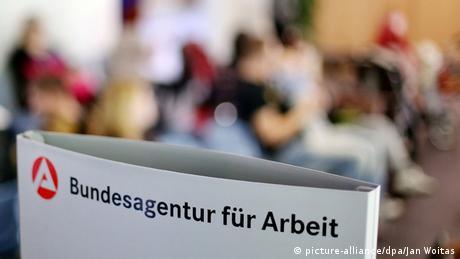 Рівень безробіття у Німеччині впав до 25-річного мінімуму
