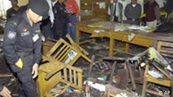Four Islamist organizations were banned after a series of bombings in 2005