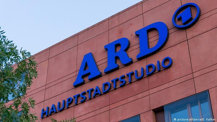Логотип ARD