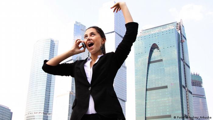 Symbolbild Geschäftsfrau