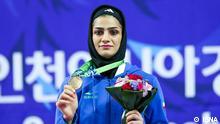 Title: Nasrin doosti Bildbeschreibung 1 : Iran Karate, Nasrin doosti, Stichwörter: Iran, Karate, Asian Games Quelle: Isna Lizenz: Frei