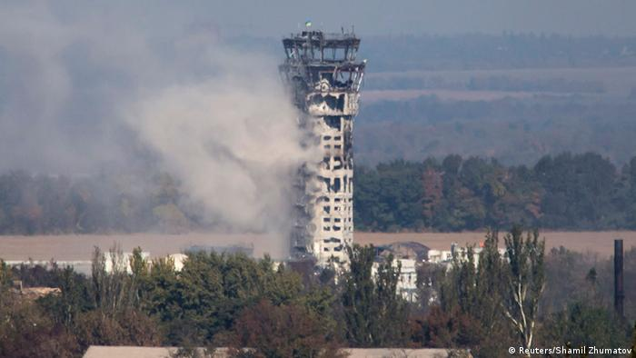 Вежа Донецького аеропорту (фото 4 жовтня)