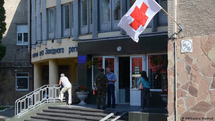 Військовий клінічний госпіталь Західного регіону