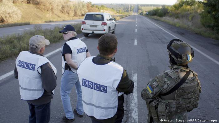 Наблюдатели ОБСЕ близ Донецка