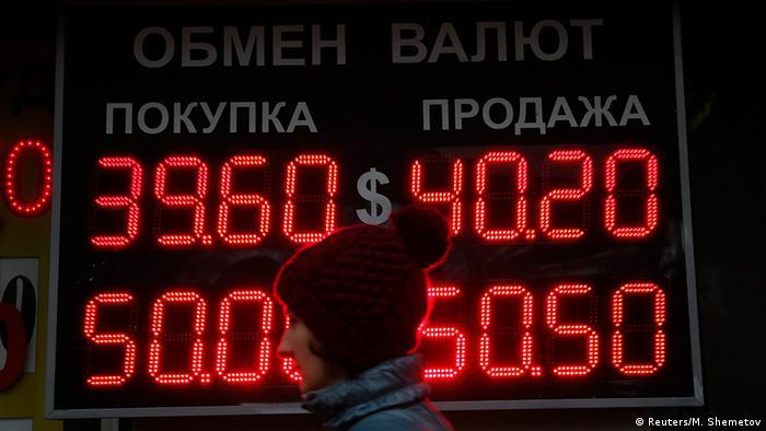 Russland Währung Rubel Kurs Jahrestief Kurstafel in Moskau