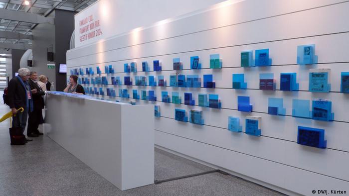 Стенд Финляндии на Франкфуртской книжной ярмарке