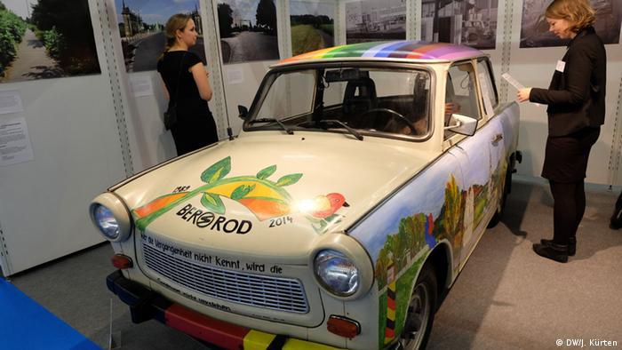 Гэдээровский Trabant