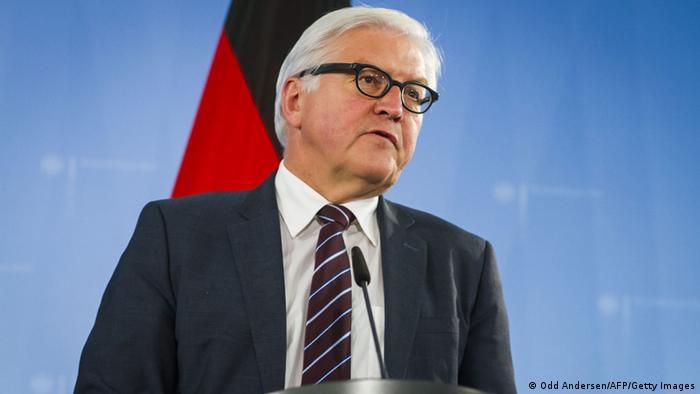 Україна нескоро вступить до ЄС, – Німеччина