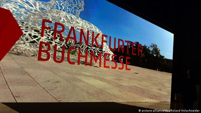 Logo der Frankfurter Buchmesse (picture-alliance/dpa/Roland Holschneider)