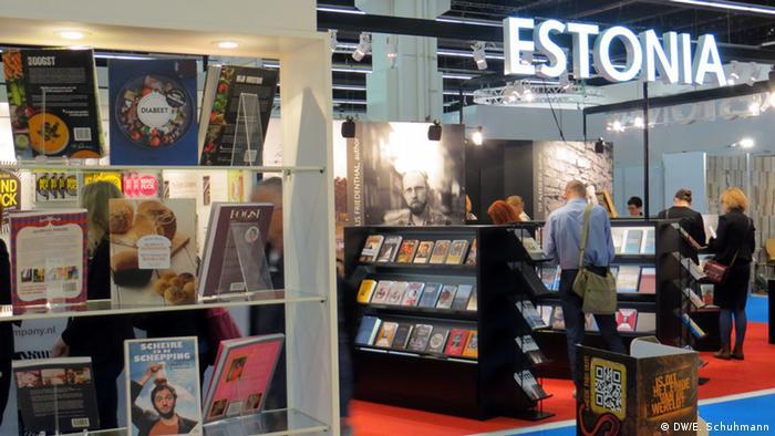 Эстонский стенд