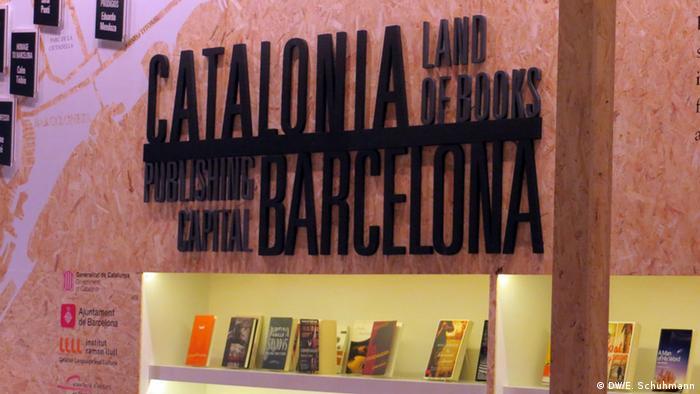 Стенд Каталонии