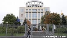 Russland Gebäude Gericht in Moskau