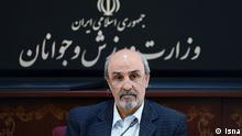 Bild 1 Title: Mahmood Goudarzi Bildbeschreibung 1 : iranische Minister für Sport und Jugend Stichwörter: Iran, Mahmood Goudarzi, iranische Minister für Sport und Jugend Quelle: 1 : Isna Lizenz: Frei