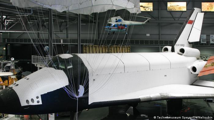 Буран БТС-002 и другие экспонаты Космического павильона