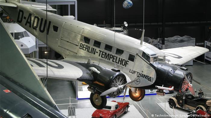 Макет самолета Junkers Ju-52
