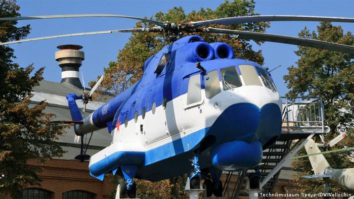 Ми-14 ПЛ / БТ