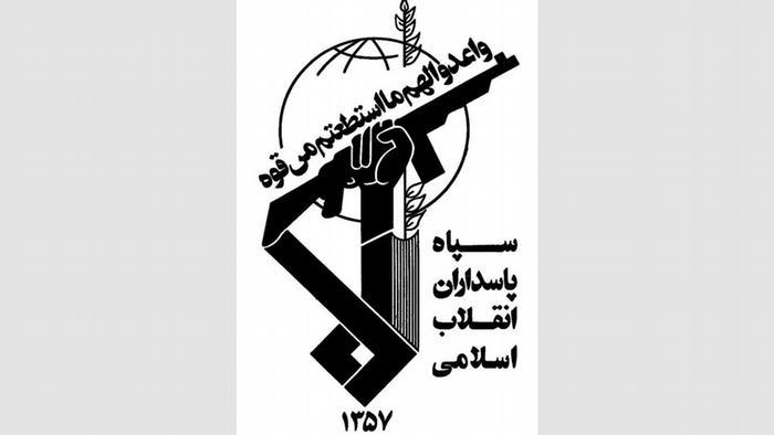 سپاه پاسداران سرکردگان و هدایتگران حمله اهواز را به انتقامی مهلک و فراموشناشدنی در آینده نزدیک تهدید کرد