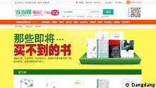 Screenshot E-Commerce China Dangdang Konkurrenz Amazon Online Shop Bücher