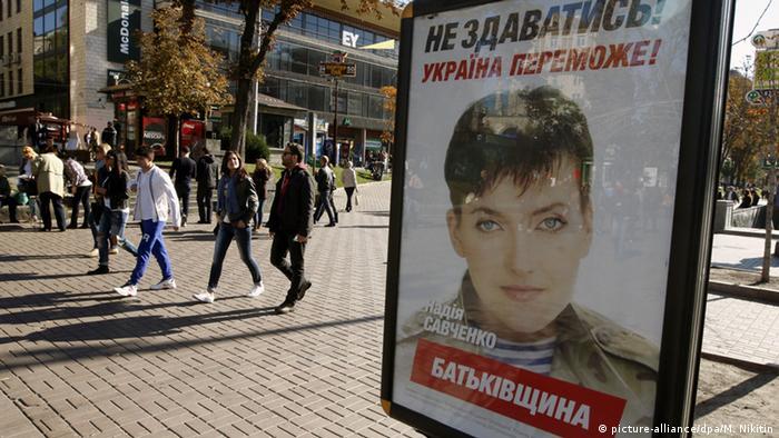 Надежда Савченко на украинском предвыборном плакате