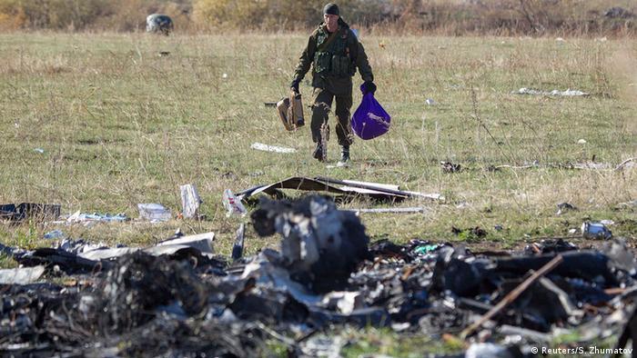 На месте крушения MH17