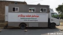 Titel : Mobile Health Unit for Khyberpakhtunkhwa Bild1. Mobile Health Unit Copyright: DW/Danish Baber aus Peshawar