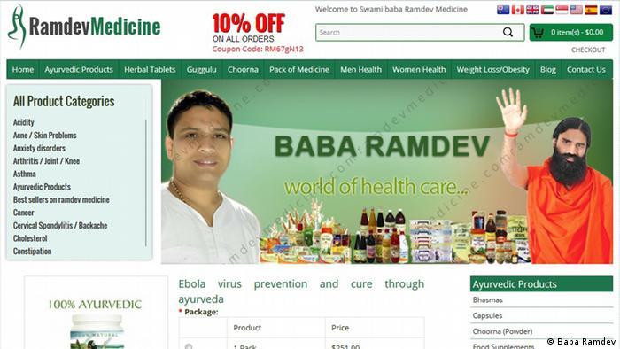 Screenshot Webseite Baba Ramdev Ebola Medikament