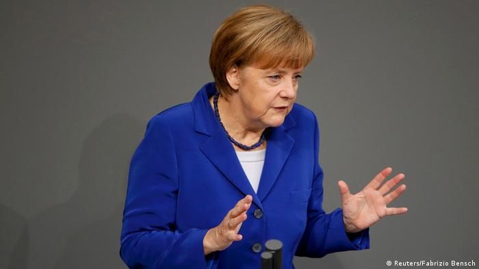 Канцлерка ФРН Анґела Меркель виступила з урядовою заявою в Бундестазі, присвяченою саміту в Мілані