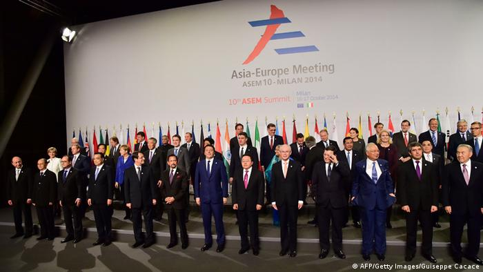 Групповое фото участников АСЕМ в Милане