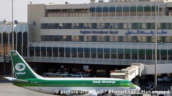 Στρατηγικής σημασίας το αεροδρόμιο της Βαγδάτης